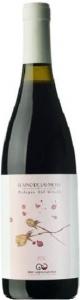 El Vino de las Nieves Cabernet Garnacha